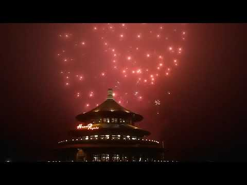 Chinesisches Neujahr 2020 Himmelspagode Hohen Neuendorf