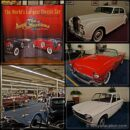 The Auto Collections, Las Vegas
