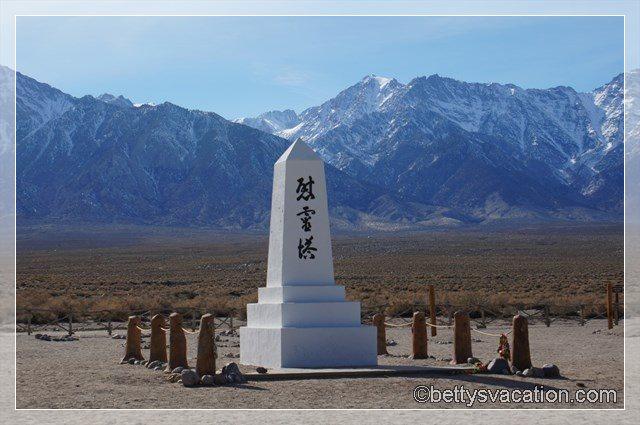 37 - Manzanar