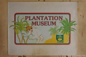 Plantation Museum, Lahaina, Maui