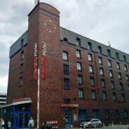 InterCity Hotel Hamburg-Altona