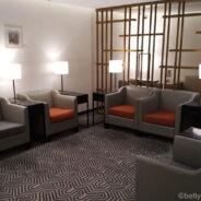 Silver Kris Business Lounge Hong Kong