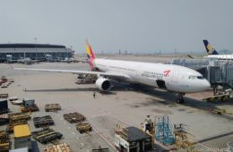 Asiana Business Class Airbus 330: Hongkong-Seoul