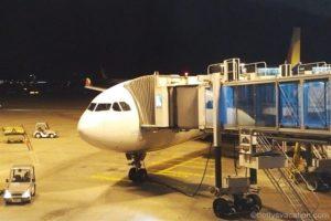 Asiana Business Class Airbus 330: Seoul-Honolulu