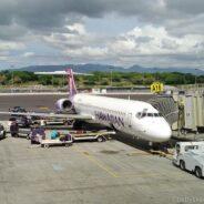 Hawaiian Airlines First Class Boeing 717: Honolulu-Lihue