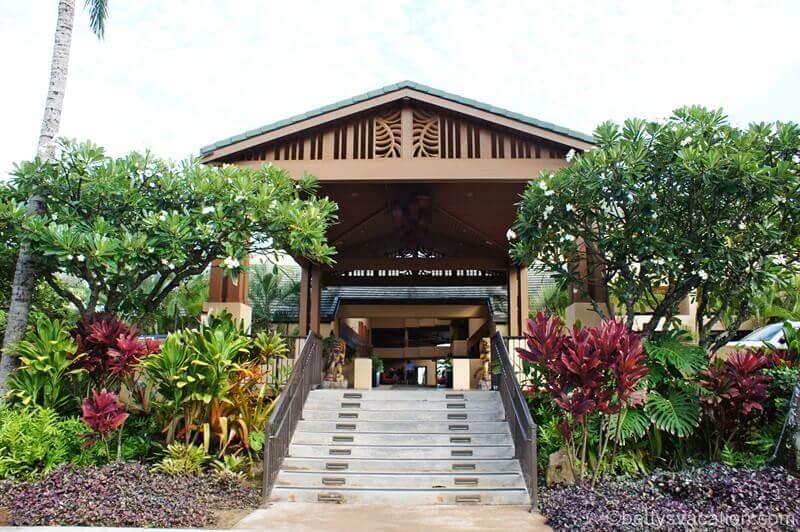 Courtyard by Marriott Kaua'i at Coconut Beach, Hawai'i