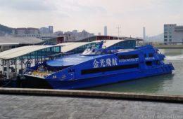 Cotai Water Jet: Hong Kong-Macao