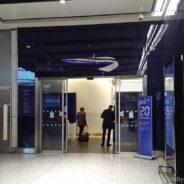 British Airways Galleries Lounge London Heathrow Terminal 5 North