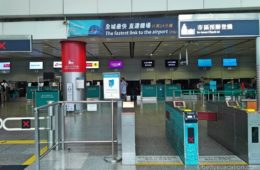 In-Town Check-in und Hong Kong Airport Express