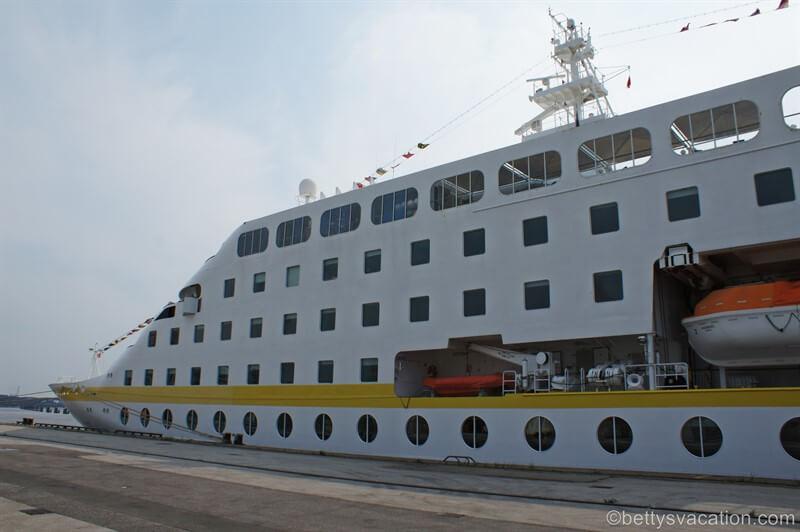 MS Hamburg - Plantours Kreuzfahrten