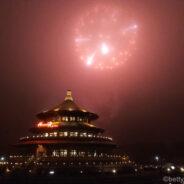 Chinesisches Neujahrsfest 2020 – Himmelspagode Hohen Neuendorf