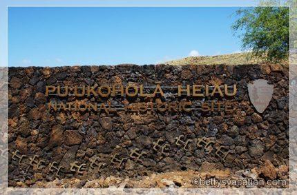 Pu'ukohola Heiau National Historic Site, Hawai'i