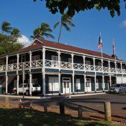 Pioneer Inn Hotel, Lahaina, Maui, HI